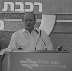 בועז צפריר מנכל רכבת ישראל