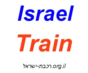 Israel Train logo